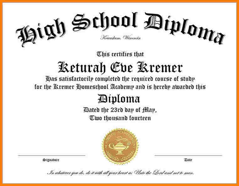 Simplicity image in printable high school diplomas
